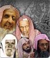Фотография Abu Sufyan ordusu