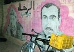 Граффити с изображениями Ясира Арафата и Абу-Джихада