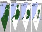 Изменение границ Палестины с 1946 по 2000 гг