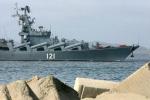 Гвардейский ракетный крейсер «Москва» во Владивостоке